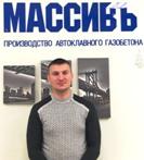 Савельев Виктор Александрович